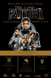 Black Panther Private Screening