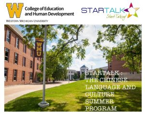 2018 MICHIGAN STARTALK CHINESE STUDENT ACADEMY (MS...