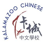 Chinese Language and Culture Classes for Youth