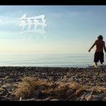 Kalamazoo Film Society: Art Hop