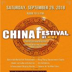 The 5th China Festival at WMU