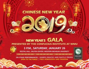 2019 Chinese New Year Gala