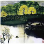 Rewards of Wisdom: Contemporary Chinese Ink Painting Exhibition at the KIA