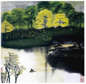 Rewards of Wisdom: Contemporary Chinese Ink Painti...