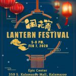 2020 Lantern Festival
