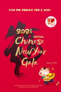 Chinese New Year Gala at WMU