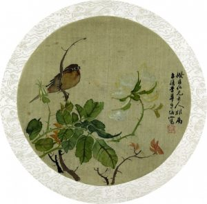 Rhythmic Vitality: Six Principles of Chinese Painting