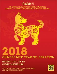 2018 Chinese New Year Celebration