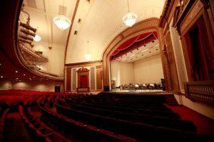 Chenery Auditorium