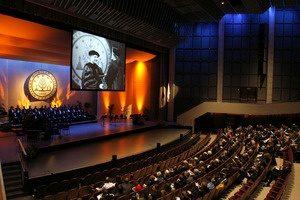 Western Michigan University - Miller Auditorium